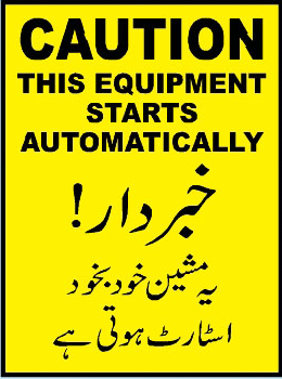 caution-this-equipment-starts-automatically