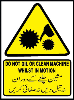 danger-do-not-oil-or-clean-whilst-in-motion