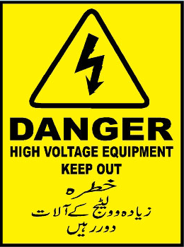 danger-high-voltage-wquipment-keep-out