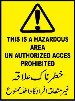 danger-this-is-a-hazardous-area-un-authorized-access-prohibited