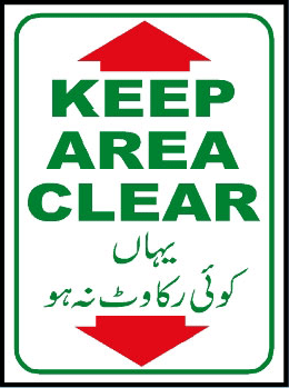 keep area clear-house-keeping