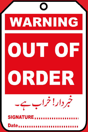 warning-out-of-order