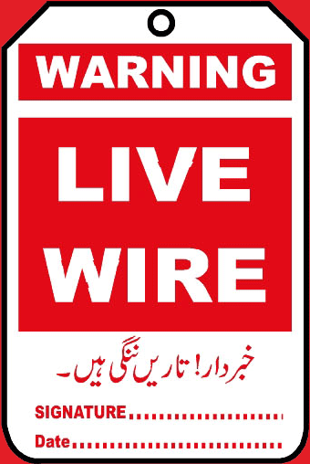 warning-live-wire