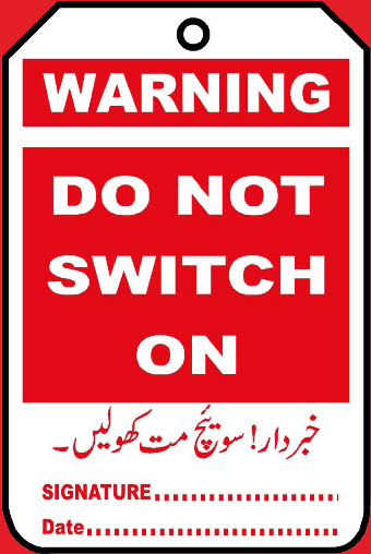 warning-do-not-switch-on