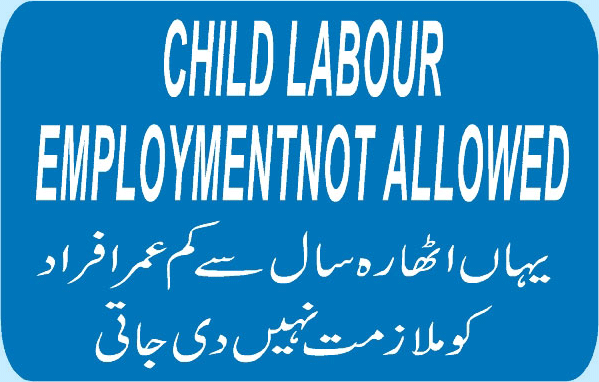 child-labour-employment-not-allowed