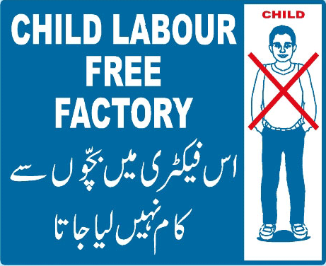 child-labour-free-factory