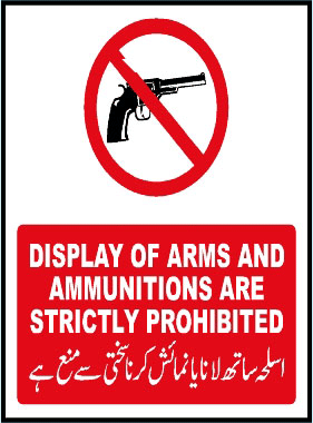 display-of-arms-and-ammunitions-are-strictly-prohibited