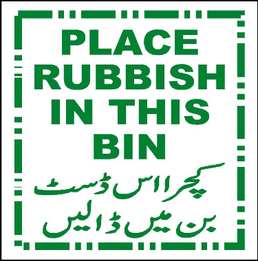place-rubbish-in-this-bin-sticker