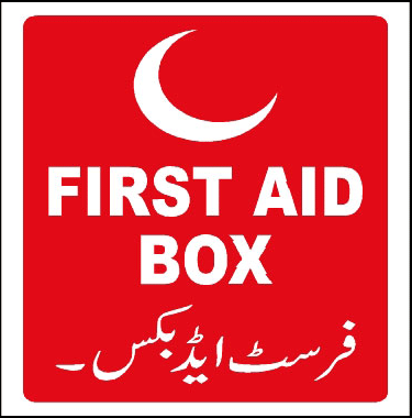 first-aid-box-sticker