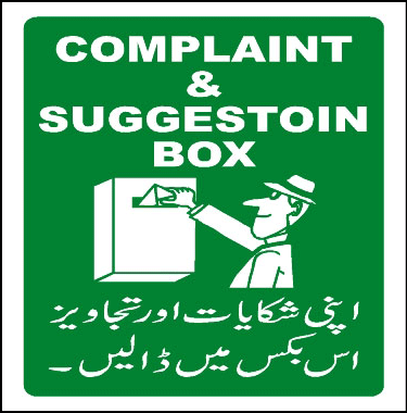complaint-and-suggestion-box-sticker