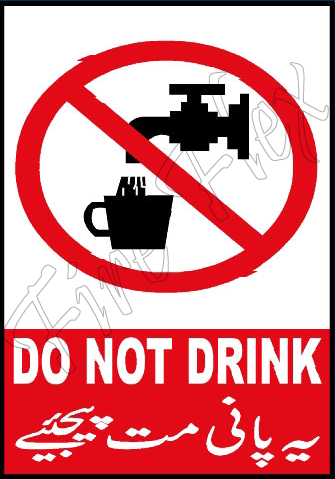 do-not-drink-this-water-sign-board