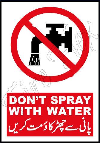 do-not-spray-with-water