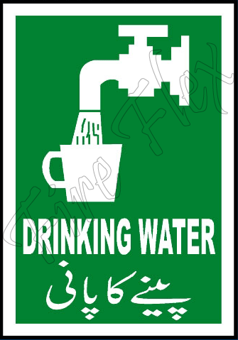 drinking-water-sign