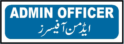 admin-officer-blue-sign-board
