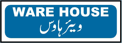 ware-house