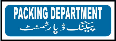 packing-department