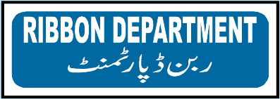 ribbon-department