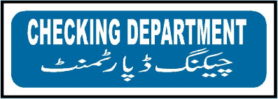 checking-department