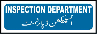inspection-department