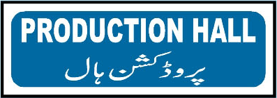 production-hall