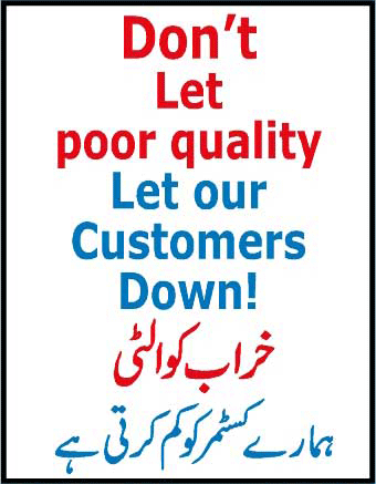dont-let-poor-quality-let-our-customers-down