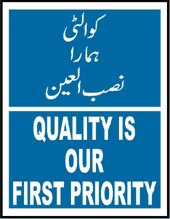 quality-is-our-first-priority